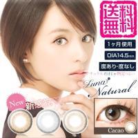 ◆再使用可能な視力補正用色付コンタクトレンズ(再使用可能な非視力補正用色付コンタクトレンズ)  ◆販...