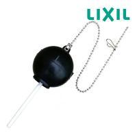 ∠《あすつく》▽◆15時迄出荷OK!INAXマルチパーツシリーズ/取替用フロートゴム玉(小)【TF-10R-S】