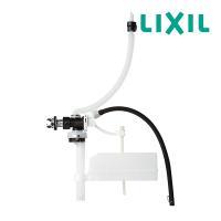 ∠《あすつく》▽◆15時迄出荷OK!INAX トイレ用器具 マルチパーツシリーズ【TF-20B】マルチボールタップ