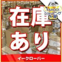 《総合第3位受賞/8年連続ベストストア賞 》  水栓金具TOTOキッチン用 TKGG31EC