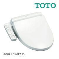 《あすつく》◆15時迄出荷OK!TOTO 便座 ウォシュレット【TCF2222E】NW1ホワイト(旧品番TCF2221E)