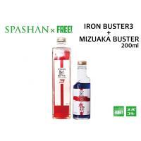 Dr.ケアコレ 水アカバスター200ml と アイアンバスター3 セット スパシャン SPASHAN