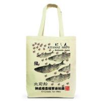 北前船 鰊!【桜A2】その昔、鰊漁が盛んな歴史があります。ニシン漁は江戸時代から盛んに行われるようになり、日本の経済を支えてしまう程の時代でした。北前