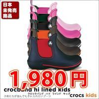 「商品説明」☆゜・*:.。.:*・゜ 子供たちが並んでも手に入れたいブーツ ・クロックスならではの履...