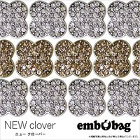 embobag【エンボバッグ】 (symbols/シンボル) NEW Clover/ニュー クローバー