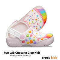 CROCS【クロックス】▲-60%OFF▼Fun Lab Cupcake Clog Kids/ ファンラブ カップケーキ クロッグ キッズ/ バレリーピンク|