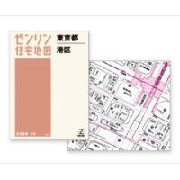 ゼンリン住宅地図(冊子) B4判 益田市2(美都・匹見) 島根県 出版年月201612 32204B...
