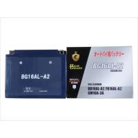 BROAD ブロード BGゲルタイプ バッテリー BG16AL-A2
