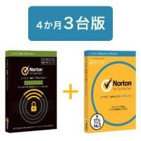 ノートン セキュリティ デラックス+ノートンWiFiプライバシー(3台/4か月版)