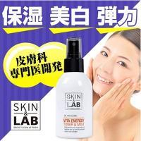 皮膚科専門医が開発したSKIN&LAB(スキンアンドラブ)の化粧水。 肌のうるおいを保つコラ...