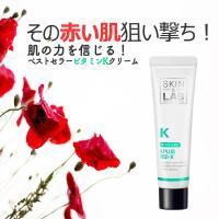 皮膚科専門医が開発したSKIN&LAB(スキン アンド ラブ)の赤ら顔クリーム。 肌の赤み、...