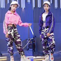 送料無料 キッズ ダンス衣装 ヒップホップ キッズダンス ヒップホップ衣装 キッズ 韓国子供服  練習着 HIPHOP JAZZ DS キッズ 体操服 18xh517