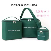671b5fb14d39 DEAN&DELUCA ディーン&デルーカ 保温保冷バッグ 3点セット グリーンタイプ 送料無料 母の