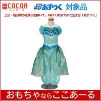 ディズニープリンセス おしゃれドレス ジャスミン姫 100cm-110cm