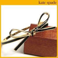 【ネコポス メール便送料無料】 リボン ケイトスペード ケイト kate spade ブレスレット ...