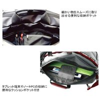 ARKNESS JAPAN FFコーデュラ3WAYビジネスカジュアルバッグ FFF-300 BK 291-00451