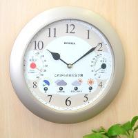 5380円(税込)以上で送料無料!  【商品概要】  ◆天気予測  ◆時計  ◆温度計  ◆湿度計 ...