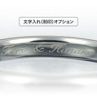 指輪 文字入れ。 当店にてお買い上げ頂きました指輪に、イニシャルや記念日などの刻印入れ(文字入れ)を...