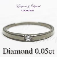 プラチナ リング 指輪 Pt900 天然 ダイヤモンド 0.05カラット  こちらの商品はオーダーメ...