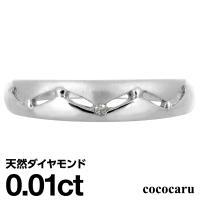 プラチナ リング 指輪 Pt900 天然 ダイヤモンド 0.01カラット  こちらの商品はオーダーメ...