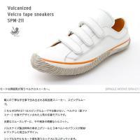 スピングルムーブ レザー スニーカー SPM-211 ホワイト SPINGLE MOVE バルカナイズ製法