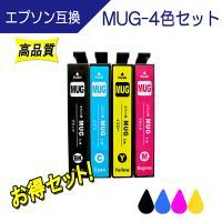 EPSON エプソン MUG-4CL (マグカップ) MUG-BK-L MUG-C MUG-Y MUG-M 対応 互換インク 4色セット ICチップ付
