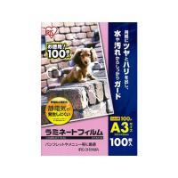 【仕様】●厚さ:100ミクロン(0.1mm)●サイズ:A3(303×426mm)●注文単位:1箱(1...