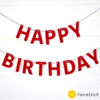 お誕生祝いにオススメ!フェルト製ガーランド  ■用途:お誕生祝い、ハーフバースデー ■素材:フェルト...