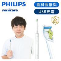 便利雑貨のCOCONIAL(ココニアル) - 電動歯ブラシ フィリップス ソニッケアー PHILIPS sonicare HX6551/01||Yahoo!ショッピング