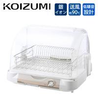 便利雑貨のCOCONIAL(ココニアル) - KOIZUMI(コイズミ) 食器乾燥機 KDE6000W|||Yahoo!ショッピング