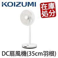 ミニ ホワイト ホット&クール 送風機能付ファンヒーター コイズミ KHF−0883/ 【送料無料】 W 1台