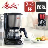 Easy&SimpleなES(エズ)で誰でも毎日手軽においしいコーヒーを。 ■メリタ式1つ穴抽出  ...