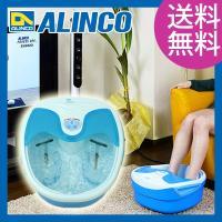 水虫ケアや足の洗浄が自宅で出来る快適ツール。 ■操作スイッチ  電源をONにして、2つのスイッチ(紫...