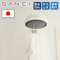 節水なのに「たっぷり感」のあるワイドシャワー。全身を包み込むようなシャワー感 ■節水効果最大50%(...