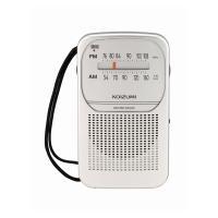 小型で操作がわりやすいポケットラジオ  ■ラジオAM/FM受信 ■電池持続時間約110時間(アルカリ...