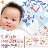 出産祝い  名入れ タオルガーゼケット バスタオル ギフト プレゼント  身長 体重 日本製 今治 男の子 女の子 ここふわ 誕生日 出生時間も入る