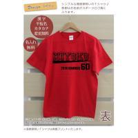 還暦の御祝いTシャツです。  還暦のカラー、「赤地に黒文字」にくわえて「白地×赤文字」バージョンもご...