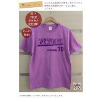 古希の御祝いTシャツです。  古希のカラー、「紫地に黒文字」にくわえて「白地×紫文字」バージョンもご...