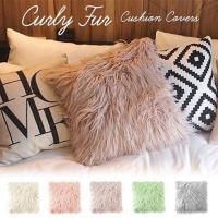 ふわふわのロングファーが印象的なクッションカバー。 柔らかなファー素材なので暖かみのあるお部屋作りに...