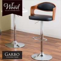 プライウッドの深い色みがお部屋に落ち着きをもたらします。 カウンターチェア【ガルボ -GARBO-】...