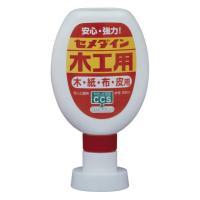 商品サイズ(mm)D×W×H:4.8×8×14.5 【特長】 ●使いやすく、安全性の高い水系の接着剤...