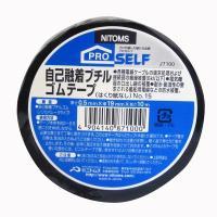 商品サイズ(mm)D×W×H:8.8×8.8×1.9 【特長】 ●電気絶縁性、耐候性に優れる ●金属...