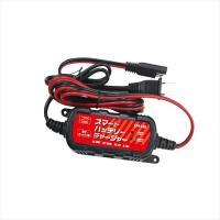 ◆対象車:原付・オートバイ用 ◆入力電圧:AC100V 50/60Hz ◆出力電圧:DC12V ◆出...