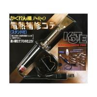 内容量:1セット サイズ:W170×L150×H38mm(1セット) 個装重量:110g   ●この...