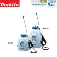●タンク容量:15L ●背負式 ●1充電あたりの噴霧量(目安):約40L ※こちらの商品は本体のみに...