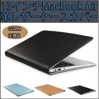 Macbook Air 13インチ用シンプルな設計のレザーカバー。  Macbook Airのクラッ...