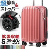 【商品詳細】   ■Sサイズ ブランド---JP-Design  型番-------No.10002...