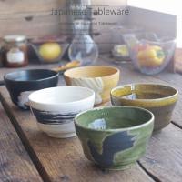 和食器 美濃焼 楽窯庵いっぷく碗セットい カフェ おうち ごはん 食器 うつわ 日本製です。 お買い...