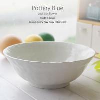 手作り風の風合いと和パステルな色合いがとってもおしゃれ♪ ラーメンにも、煮物鉢としても!