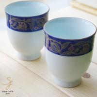和の器のぬくもりを感じられる一品です。  緑茶、ほうじ茶、ジャスミン茶、烏龍茶に深蒸し茶を美味しく頂...